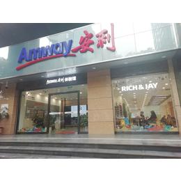 宁波宁海县安利旗舰店