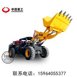 矿山专用运输机巷道装载机低矮作业井下铲车