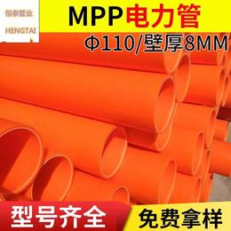 亳州MPP电力管生产厂家+要求质量+价格表