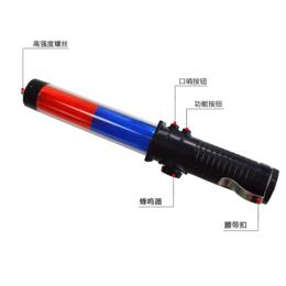 供应厂家直销甘肃威盾交通执勤指挥棒红蓝爆闪反光荧光棒