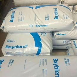 良好<em>的</em>流动性 Bayblend FR3010 HF