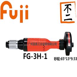 日本FUJI富士工业级气动工具直砂轮机FG-3H-1缩略图