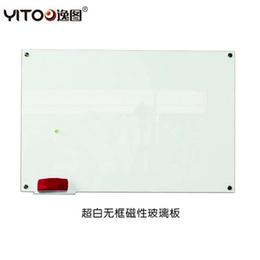 磁性玻璃白板生产厂家-磁性玻璃白板-逸图工贸(查看)