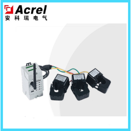 三相无线计量模块ADW400-D24  LORA无线计量