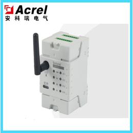 环保用电无线计电ADW400-D10-4S 无线计量表