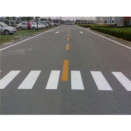 美煜智能科技(图)-道路标线涂料-山东道路标线