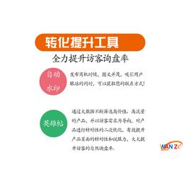 彩虹建站系统_彩虹建站系统秘笈分享