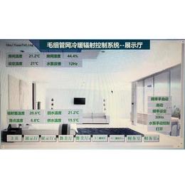 四川五恒空调-安徽特灵(在线咨询)-五恒空调怎么卖的