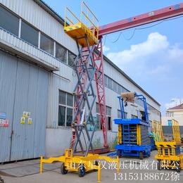 18米升降机 液压升降车 登高车 举升机 升降平台制造