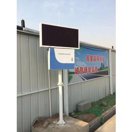 台州金华舟山衢州丽水建筑工地扬尘在线监测仪