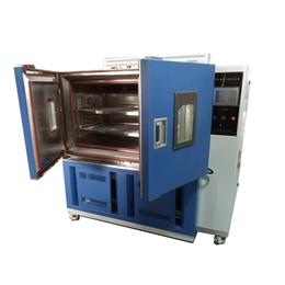 恒温恒湿试验箱 可程式GDJS-010C厂家供应