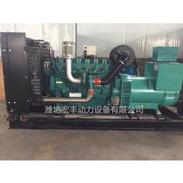 直供250千瓦发电机  潍柴柴油发电机组250KW