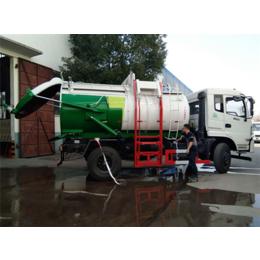 一輛防腐蝕15噸污泥運輸車多少錢 15噸密閉式污泥清運車報價