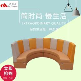 广东厂家直销达芬批发定制皮革包间卡座沙发 西餐厅沙发组合