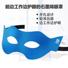眼罩多少钱_石墨烯眼罩价格_睡眠眼罩哪个牌子好_恩德医疗眼罩