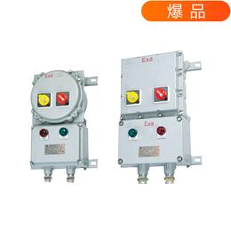 防暴电磁启动器  品质优良性能保证缩略图