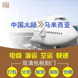 广州到马来西亚空运门到门