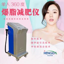 韩国新脱毛<em>仪器设备</em>多少钱一台 美容院脱毛<em>仪器设备</em>多少钱一台