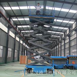 18米升降机 移动升降平台 电动登高车 高空作业平台