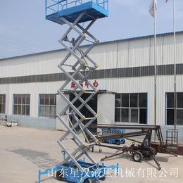 18米升降机 液压升降车 电动升降平台 移动举升机 平台