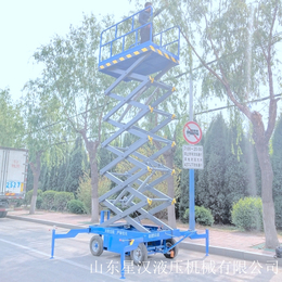 18米升降机 电动液压升降车 升降平台 举升机 升降车