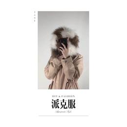 反季新款韩版加大码大毛领羽绒服女中长款过膝胖妹妹加厚外套