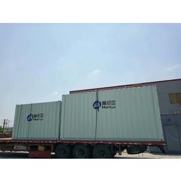 沧州移动式环保qy8千亿国际集装箱 优质特种箱厂家定制