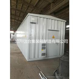 沧州厂家定制配电qy8千亿国际预制舱 工业空调qy8千亿国际室预制舱