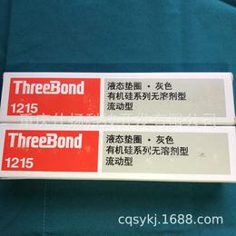 重庆三键胶系列贵州三键胶成都三键胶四川三键胶防水耐油耐高温