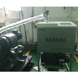 科仪创新真空(在线咨询)-氦质谱检漏仪-氦质谱检漏仪生产厂家