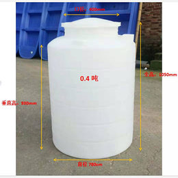 储水罐  0.4吨  工业大水桶家用