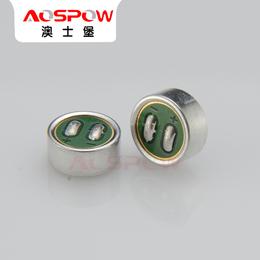 传声器-驻极体传声器-奥仕电子(优质商家)
