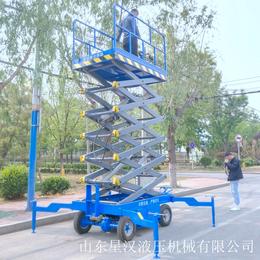 18米升降平台 液压升降机 电动登高车 高空作业平台