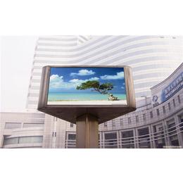 led显示屏价格-显示屏-兰天电子广告灯箱(查看)