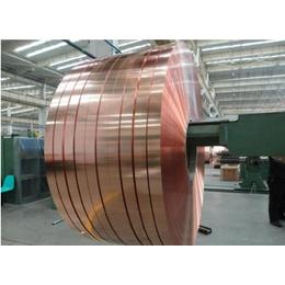 CDA105高导电铜合金