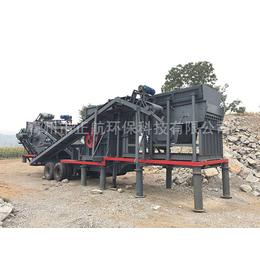 移动破碎机-正航环保-小型移动破碎机价格