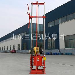 巨匠QZ-2CS轻便岩芯钻机 带卷扬汽油动力 轻便取样钻机