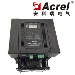 安科瑞AFK-TSC三相共补型晶闸管动态投切开关