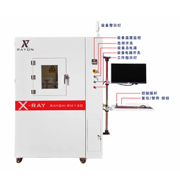睿奥厂家直销定制升降旋转式平台移动X光机X射线探伤仪透视工件