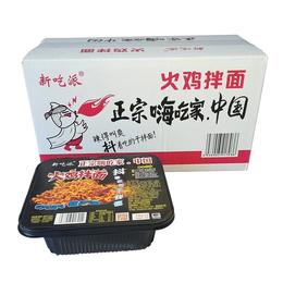 正宗嗨吃家盒装火鸡拌面炸酱拌面