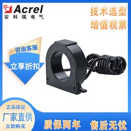 安科瑞AKH-0.66L剩余电流互感器检测漏电流