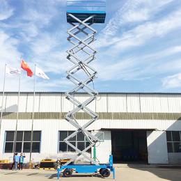 16米高空作业平台星汉品牌 全电动升降机设计