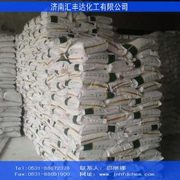 柠檬酸钠工业优级枸橼酸钠亚博国际版