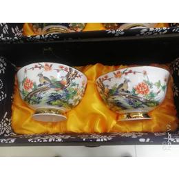 寿辰回赠礼品寿碗定制加字 寿碗礼品套装