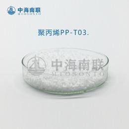 PPB-M09 聚丙烯树脂报价