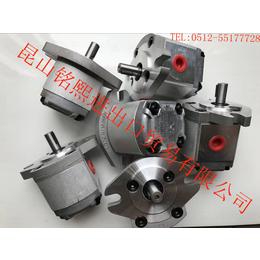 HYDROMAX新鸿齿轮泵HGP-2A-F8R油泵缩略图