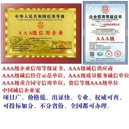 去哪申报中国行业十大品牌证书要多少费用