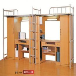 两层宿舍公寓床