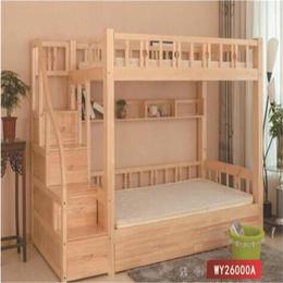 房间通用实木床