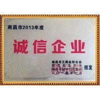 螺旋钢管的生锈处理方法